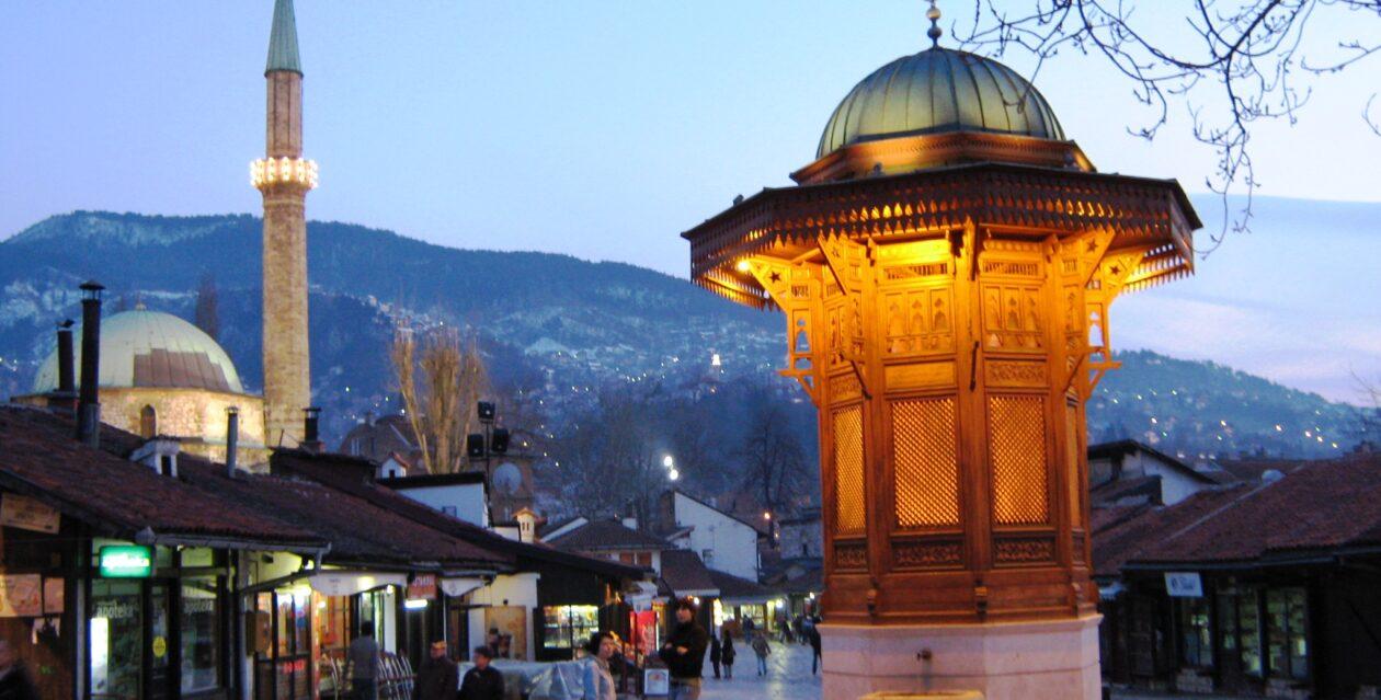 Associazione per la promozione della cultura italiana in Bosnia Erzegovina, Dante Alighieri